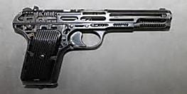 अनन्त vs भोला : कुख्यात भोला पर हमला में प्रयुक्त हथियार टीटी-30 पिस्टल किसका ? सूबे में गिने चुने अपराधियों के पास है यह पिस्टल