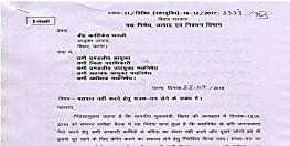 बिहार के सभी सरकारी कर्मी शराब नही पीने का शपथ पत्र देंगे,सरकार ने जारी किया आदेश