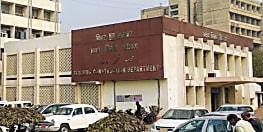 भवन निर्माण विभाग ने कोर्ट केस को लेकर वकीलों का गठित किया पैनल, जानिए किन-किन वकीलों को मिली जगह