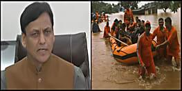 नित्यानंद राय ने बताया- कैसे पूरा हुआ सैलाब में फंसी महालक्ष्मी एक्सप्रेस का रेस्क्यू ऑपरेशन