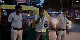 मॉब लिंचिंग से लोगों को बचाने की अपील, पटना पुलिस ने किया लोगों को जागरूक
