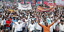 बिहार के नियोजित शिक्षकों को बड़ा झटका,सुप्रीमकोर्ट ने रिव्यू पिटिशन किया खारिज