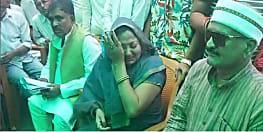 प्रेस कांफ्रेंस में रोने लगी अनंत सिंह की पत्नी नीलम देवी--- बिहार सरकार पर भरोसा नहीं...अनंत सिंह की जेल में हत्या की साजिश