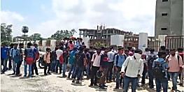 कटिहार इंजीनियरिंग कॉलेज में छात्रों ने किया जमकर हंगामा, सुविधाएं बहाल करने की मांग