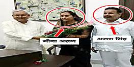 तेजस्वी ने सीएम की नैतिकता पर उठाया सवाल, दारोगा हत्याकांड में आरोपी मीना अरुण के साथ नीतीश की तस्वीरें जारी की...