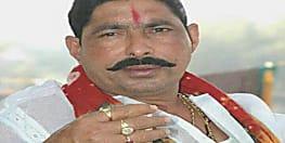 बाहुबली विधायक अनंत सिंह के साथ 40 साल में पहली बार होगा ऐसा, जानिए क्या.....