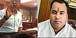 बिहार सरकार के प्रधान सचिव ने 'विधायक' से पूछा- क्या आपने अपॉइंटमेंट लिया था? दोनो के बीच हॉट-टॉक का वीडियो वायरल