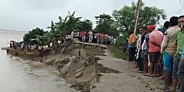 बिहार पर फिर मंडराया बाढ़ का खतरा, गंडक में तेजी से हो रहा कटाव, कभी भी टूट सकता है गंडक पर बना बांध