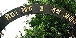 15 अक्टूबर को आयोजित होगी बीपीएससी की 65वीं प्रारम्भिक परीक्षा, आयोग ने जारी किये नए नियम