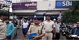 मुजफ्फरपुर के SBI में दिनदहाड़े डकैती, बेखौफ अपराधियों ने लूटे 7 लाख रुपये