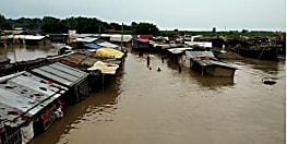 गंगा के बढ़े जलस्तर से बाढ़ में डूबे कई इलाके, राहत कार्य के लिए जिला प्रशासन ने की तैयारी