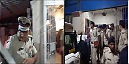 डीजीपी का औचक निरीक्षण, पटना एसएसपी कार्यालय में अधिकारियों की लगा रहे क्लास!