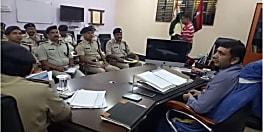 त्योहारों में सुरक्षा व्यवस्था की तैयारी का समीक्षा करने आईजी संजय सिंह पहुंचे नालंदा, अधिकारियों को दिए कई निर्देश