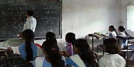 बिहार के हाईस्कूलों में शिक्षकों की बहाली के लिए आवेदन की तिथि बढ़ेगी,शिक्षा विभाग जारी करेगा नया शेड्यूल