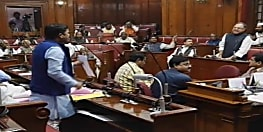 विधानपरिषद में एक दूसरे से फरियाने के मूड में आ गए मंत्री और राजद MLC, बड़ा मुश्किल से संभला मामला