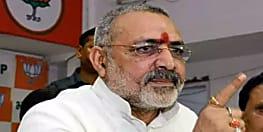 गिरिराज सिंह ने राजीव धवन को दी चुनौती,कहा- हिंदुस्तान में जितने भी दंगे हुए उसमें हिंदू शामिल नहीं...बदनाम न करें