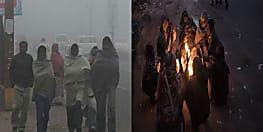 शीतलहर की चपेट में बिहार समेत पूरा उत्तर भारत, 48 घंटों में 38 की मौत