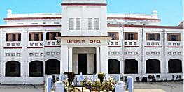 बिहार के सभी विश्वविद्यालयों में क्लर्क की नियमित बहाली पर रोक, जानिए अब कैसे होगी बहाली.....