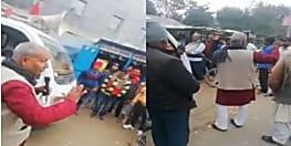 CAA-NRC के विरोध में जनजागरुकता रथ लेकर पहुंचे वामपंथी नेता को युवको ने खदेड़ा, वीडियो हो रहा वायरल