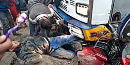 मुजफ्फरपुर दर्दनाक हादसा : परीक्षा देने जा रहे भाई-बहन को ट्रक ने रौंदा, हालत गंभीर