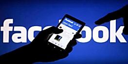 अवैध हथियार के साथ फेसबुक पर फोटो पोस्ट करनेवाले युवक गिरफ्तार, जांच में जुटी पुलिस