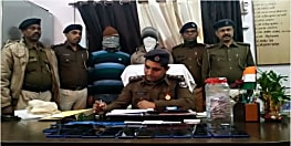 मोबाइल रिचार्ज के नाम पर ठगी करनेवाले गिरोह का पर्दाफाश, पुलिस ने दो को किया गिरफ्तार