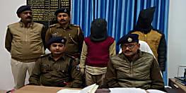 सरपंच की हत्या के नियत से आये अपराधियों को पुलिस ने किया गिरफ्तार, हथियार और कारतूस बरामद