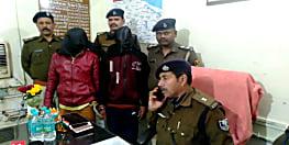 अपराध की घटना को अंजाम देने के लिए अपराधियों ने कुछ दिन पहले ही खरीदा था हथियार, पुलिस को लगी भनक