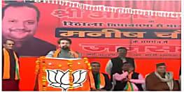 केंद्रीय मंत्री अनुराग ठाकुर ने दिल्ली की रैली में लगवाए नारे- देश के गद्दारों को, गोली मारो....