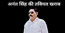 बाहुबली विधायक अनंत सिंह की बिगड़ी तबियत, बेऊर से लाया गया PMCH