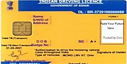 बिहार में ड्राइविंग लाइसेंस बनवाने के लिए अब देना होगा ऑनलाइन एक्जाम, जानिए कैसे करना होगा अब अप्लाई