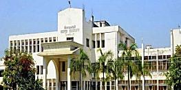 TMBU में 17 गेस्ट फैकल्टी की सेवा समाप्त, रजिस्ट्रार ने जारी की अधिसूचना