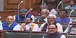 BIG BREAKING....बिहार विधानसभा से जातीय आधार पर जनगणना कराने का प्रस्ताव पास.....