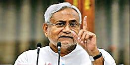 CM नीतीश का सियासी चाल...जातीय आधार पर जनगणना कराने का प्रस्ताव पास करा विपक्षी खेमा से छीन लिया बड़ा मुद्दा