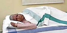 लालू का रिम्स में ही होगा इलाज, मेडिकल बोर्ड की बैठक में लिया गया फैसला