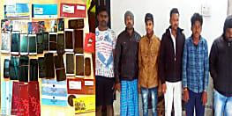 देवघर पुलिस को मिली बड़ी सफलता, 10 साईबर अपराधियों को किया गिरफ्तार