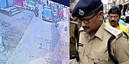 मुजफ्फरपुर में दिनदहाड़े युवक का अपहरण, मामले की जांच में जुटी पुलिस
