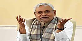 बिहार के सभी सरकारी स्कूलों में 3 मार्च से शुरू होगा यह अभियान...नीतीश सरकार ने सभी DEO को दिया आदेश