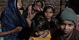 दिल्ली हिंसाःभोजपुर के युवक की हुई मौत, सब्जी लेकर आते समय भीड़ का हुआ शिकार