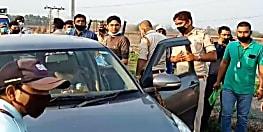 पूर्णिया में अपराधियों का तांडव, बैंक  कर्मचारी के साथ लूटपाट की कोशिश, विरोध करने पर मारी गोली