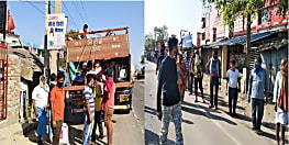 बंगाल से बिहार लौट रहे 500 मजदूरों की नवादा में हुई जांच, प्रशासन की इस व्यवस्था से मजदूरों ने भी जताई सहमति