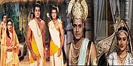 रामानन्द कृत रामायण का प्रसारण फिर से होगा शुरू, 80 के दशक में प्रसारण के दौरान पूरे देश मे दिखता था लॉक डाउन सा नजारा