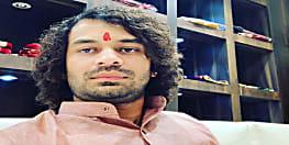 तेजप्रताप यादव ने जदयू-BJP प्रवक्ताओं को कहा पालतू, उलूल-जलूल बक रहे बेचारे