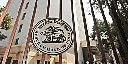 RBI ने बिहार सरकार को दी बड़ी राहत, सिंकिंग फंड से ऋण चुकाने के लिए दी एक हजार करोड़ की अनुमति