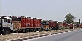 बिहार-यूपी बार्डर स्थित एनएच-2  पर लगा भयंकर जाम, भीषण गर्मी में यात्री हलकान