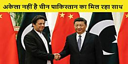 भारत और चीन के सीमा विवाद का फायदा उठाने की तैयारी में पाकिस्तान