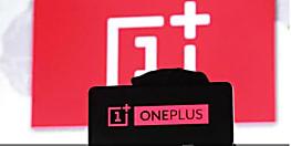 डुअल सेल्फी कैमरे के साथ OnePlus Nord हो सकता है लॉन्च, जानिए अन्य फीचर्स