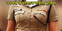 पटना की लेडी पुलिस से जबरन शारीरिक संबंध बनाना चाहता है पूर्व छात्र नेता, अश्लील मेल कर कहता है मेरी हो जाओ
