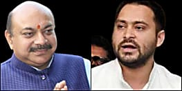 तेजस्वी के बयान पर बीजेपी का पलटवार, बिहार में आज जो भी स्वास्थ्य व्यवस्था खड़ा है वह एनडीए सरकार की देन है