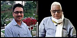 बिहार के शिक्षा आंदोलन में केदारनाथ पाण्डेय का है बड़ा योगदान, इनका पूरा जीवन संघर्ष पूर्ण यात्रा का है गवाह : अजय कुमार तिवारी